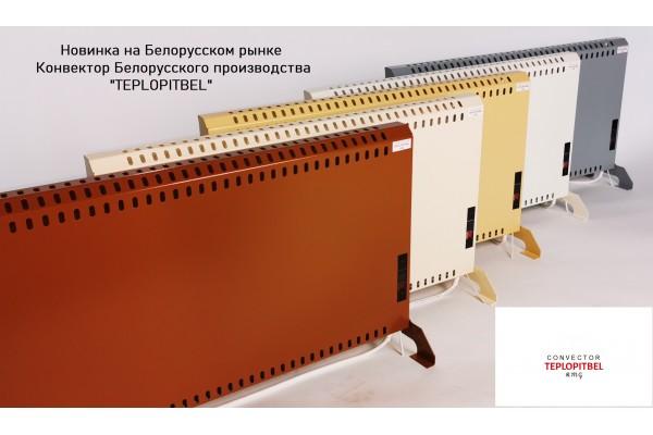 Электрическое отопление дома - экономия и безопасность