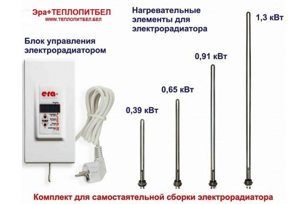 Терморегулятор - контроллер электронный для электрорадиатора ЭРА+ Теплопитбел
