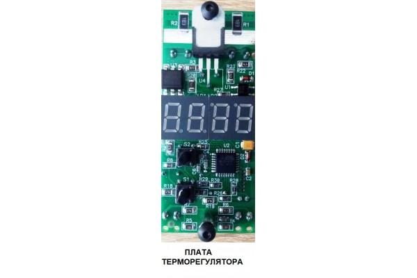 Плата Терморегулятора-контроллера электрорадиатора Эра+ТЕПЛОПИТБЕЛ